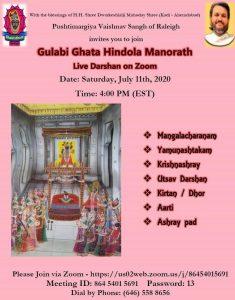 Gulabi Ghata Hindola Manorath