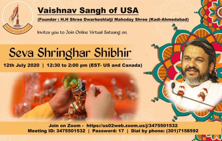 Seva Shringhar Shibhir