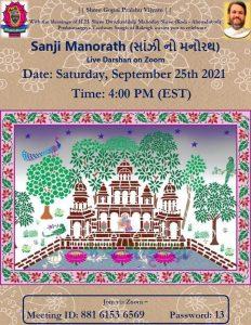 Sanji Manorath